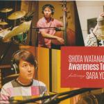 渡辺翔太 作品インタビュー|日本ジャズシーン期待の若手ピアニスト、デビュー作を語る
